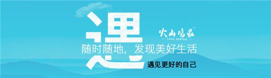 克东天然乐虎直播下载网址