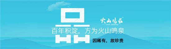 克东天然威廉希尔浏览器app下载