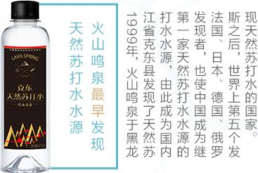 天然威廉希尔浏览器app下载招商公司